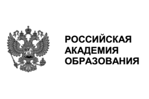 Russian Academy of Education
